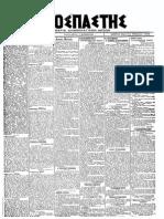 0571 21-02-1919.pdf