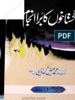 Gustakho ka bura Anjaam by Allama Mohammad Faiz Ahmad Owaisi