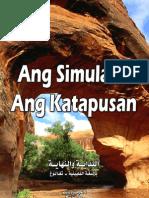 Ang Simula at Ang Katapusan_Tagalog