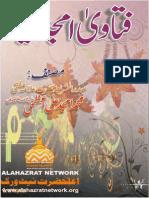 Fatawa Amjadiya Vol.1 of 4 by Muhammad Amjad Ali Aazmi