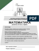 mat 3 tk 1, 2014