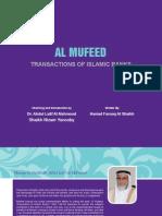 كتاب المفيد في عمليات البنوك الإسلامية حمد فاروق الشيخ انجليزي
