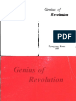 Genius of Revolution