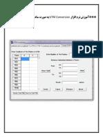 Learn UTM Conversion (Filecivil.ir)