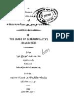 Sri Sankaracharyarathu Avataara mahimai