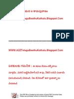 A2Z Telugu Boothu Kathalu (3)