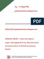 A2Z Telugu Boothu Kathalu (5)