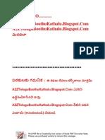 A2Z Telugu Boothu Kathalu (15)