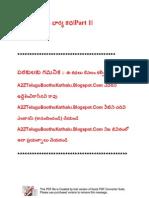 A2Z Telugu Boothu Kathalu (24)