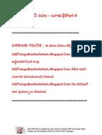 A2Z Telugu Boothu Kathalu (30)
