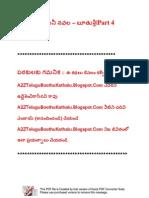 A2Z Telugu Boothu Kathalu (31)