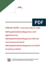 A2Z Telugu Boothu Kathalu (40)