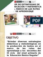 producciondetextos