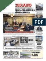 1799_em10092015.pdf