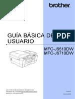 Cv Mfc6710dw Uslts Busr Lx7357031 b