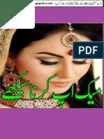 Public Dealing With Urdu   Coping (Psychology)   Behavioural Sciences