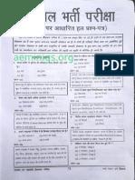 Rajaswa Lekhpal Previous Year Paper