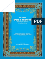 Dars e Tauheed (English)