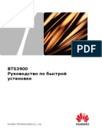 BTS3900 GSM Quick Instannaltion Guide_rus