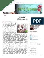 ओशो गंगा_ Osho Ganga_ बिल्_ली मत पलना—(कथा यात्रा)