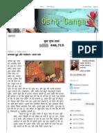 ओशो गंगा_ Osho Ganga_ भगवान बुद्ध और यशोधरा--कथा यत्रा