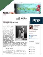 ओशो गंगा_ Osho Ganga_ स्_वामी रामकृष्_ण परमहंस और मां शारद