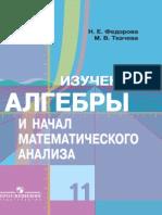 a84a65b8-082c-11db-a57b-00304874af64.pdf