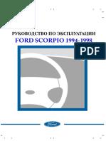 vnx.su-scorpio_1994-1998.pdf