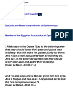 Your Eyes…. and Lowering the Gaze