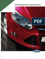 focus_01-2013-ava-avto.ru.pdf
