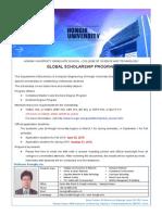 Hongik_Scholarship - Prof An