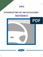 mondeo-1993-ava-avto.ru.pdf