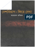 Deshbibhag Fire Dekha by Ahmad Rafique (Amarboi.com)