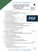 1st PU Chemistry Nov 2014.pdf