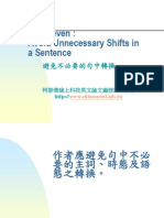 Clarity 07:Avoid Unnecessary Shifts in a Sentence (避免不必要的句中轉換)