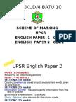 Marks for Upsr 2