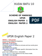 Marks for Upsr 2