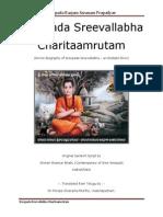 Sreepada Sreevallabha Charitaamrutam in English