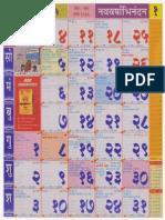 Kalnirnay 2015.pdf