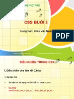 CSS 03 (Slide)