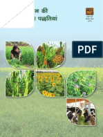 Agronomics Practices of Forage Species _ NDDB India