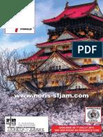 Catalogue NsfJam Fam 2015