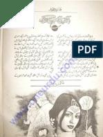Ankhon Se Meri Dekho by Faiza Iftikhar-urduinpage.com