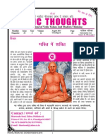 P13L5H_Vedic_Thoughts_(August_2015).pdf