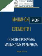 004 - Основе прорачуна машинских елемената
