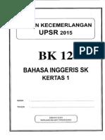 Terengganu BK 12 2015 (Bahasa Inggeris Kertas 1)