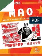 Mao Sobre a Pra1tica e a Contradiçao