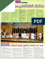 Loksabha Election - Final Details