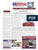 21 Issue 5th Sep 15