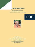 Gayatri Mantram SP